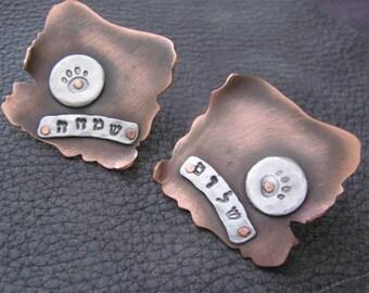 Copper Jewelry Earrings, Stud Copper Earrings, Silver Earrings, Earrings, Hammered Earrings, Metalwork Earrings, Rustic Metal Earrings