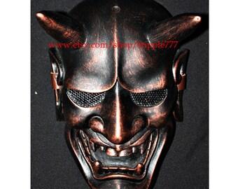 Hannya Kabuki mask, Airsoft mask, Halloween costume & Cosplay mask, Halloween mask, Steampunk mask, Wall mask, Samurai MA115 et