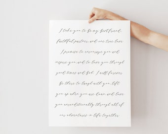 Paper Anniversary Gift - First Anniversary Gift - Wedding Vow Print - Vow Keepsake - Wedding Gift - Wedding Vows - Frame Not Included