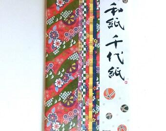 Washi Chiyogami Japanese Paper - Large