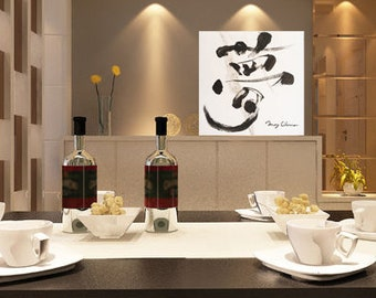 "Japanese calligraphy art, ""Dream"", original painting on tile, 12"" x 12"""