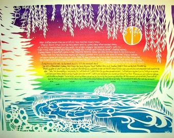 Rainbow Willow Ketubah