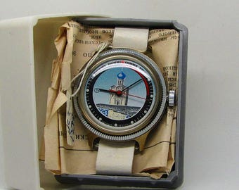 NOS,Brand New,Vintage Soviet Men's Gilt WristWatch Solovki 'Vostok'. Made in USSR 1980s with Original Box & Papers.Russian Watch.USSR Watch.
