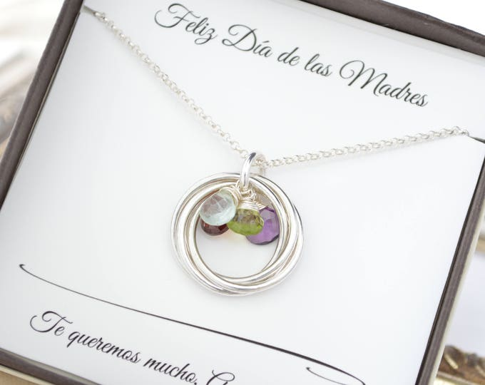 Mother gift, Mother's day gift, Necklace gift for mom, Birthstone jewelry, Mothers birthstone necklace, Family necklace, Family of 4