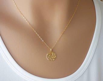 Jewish jewelry Etsy