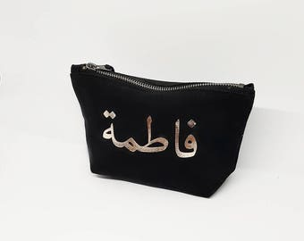Personalised Arabic Name Rose Gold Canvas Cosmetic Bag/Pencil Case