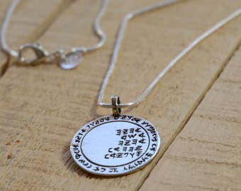 """Achievement and Success King Solomon Amulet 925 Sterling Silver for Men & Women on 20"""" Necklace"""