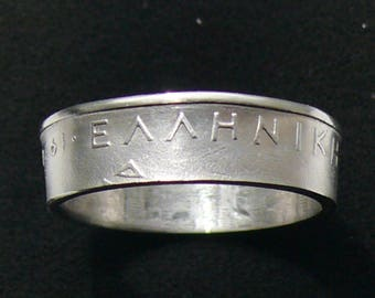 1976 Greece 5 Drachmai Coin Ring,  Ring Size 8 and Double Sided