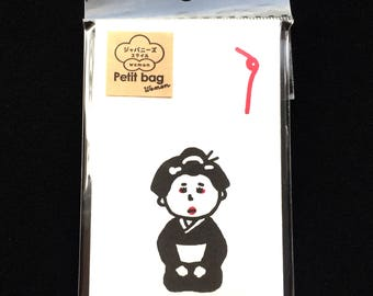 Japanese Envelopes - Small Envelopes - Geisha Woman Envelopes - Set of 8