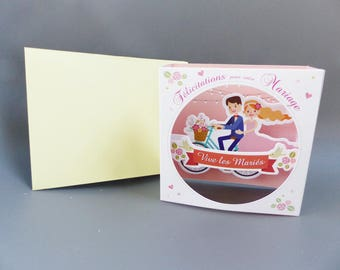 3D wedding congratulations card to ask married on a bike