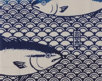 Fish Tenugui 'Yellowtail' Cotton Japanese Fabric w/Free Insured Shipping