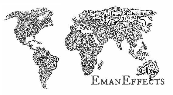 World map arabic calligraphy art print wall decor cartography world map arabic calligraphy art print wall decor cartography drawing gumiabroncs Choice Image