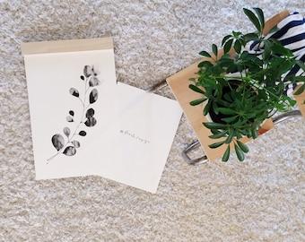 Minimalist Foliage  |  Watercolor  |  Black