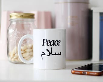"MUG ""Word Style"" illustration minimalist Arabic french / Nadja love"