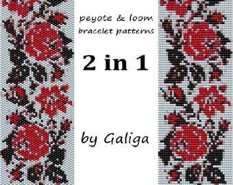 Red rose bracelet pattern Loom and peyote pattern Peyote and loom pattern Wide cuff pattern Instant download Digital pattern Beading Pattern