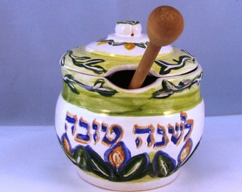 Floral Ceramic Honey for Jewish New Year Hand Carved & Painted Design