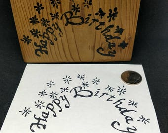 Arched Happy Birthday stamp