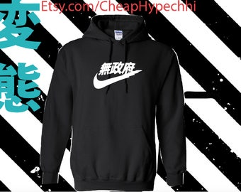 HYPE Nike In japanese Chinese text hoodie / T-shirt
