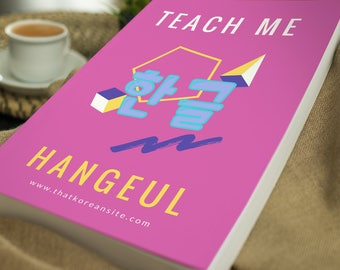 eBook - Teach Me Hangeul