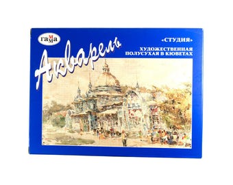 "WATERCOLOR Paint Set 18 ""GAMMA"" STUDIO  Russian Moscow, since 1899, artist gift, watercolor kit, watercolor paints"