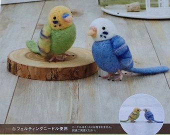 DIY Felted wool budgerigar friends  KIT Japanese craft kit by Hamanaka