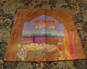 Sale Afficoman אפיקומן pocket bag. afikoman bag, hiding bag, Passover aficoman .Seder