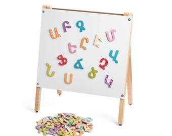 Armenian Magnetic Letters
