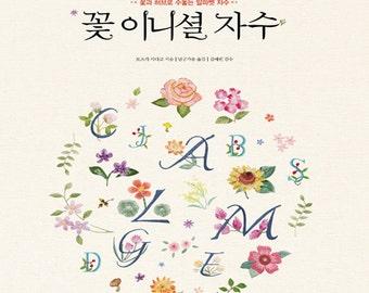 Initials of flowers embroidery Alphabet Pattern Book- alphabets embroidered with flowers and herbs-Totsuka Sadako embroidery Patterns