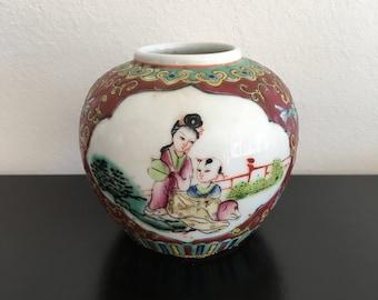 Vintage, Famille Rose Vase, Chinese Vase, Round Vase, Oriental Decor, Asian Vase,Chinese,Chinese Porcelain,Chinese Pottery,Vase,Famille Rose