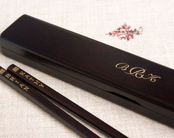 Monogrammed Chopstick Box + Personalized Engraved Chopsticks, Darkwood