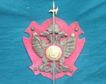 Unique Russian Czar Coat of Arms? Family Crest?