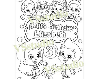 Bubble Guppies Birthday Party coloring page, PDF file