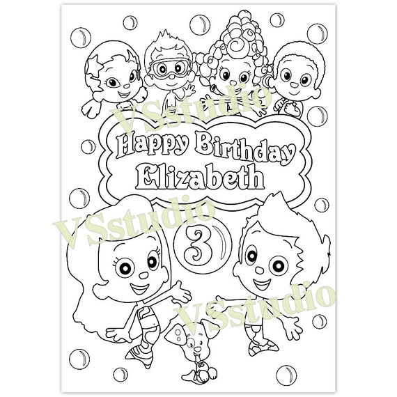 Bubble Guppies Birthday Party Coloring Page PDF File