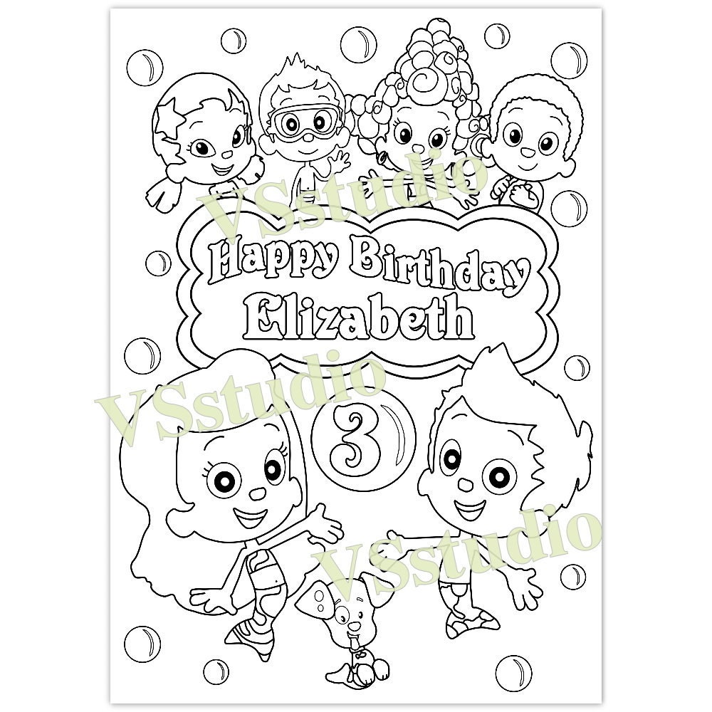 Guppies Birthday Party coloring page PDF file