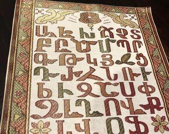 Armenian Table mat