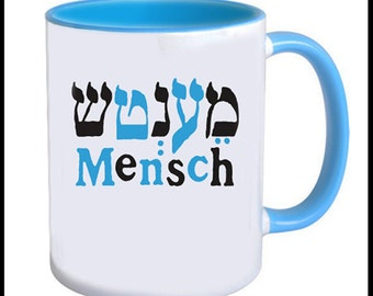 Printed Mugs with Jewish Sayings