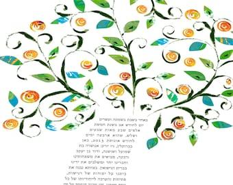 Ketubah - Swirly Tree of Life, Summer