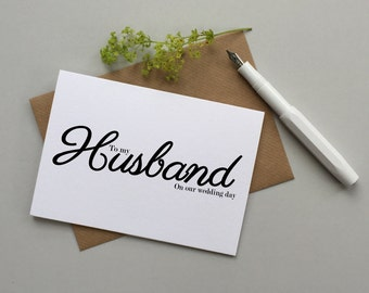 Husband wedding card - Husband wedding day card - To my Husband on our wedding day - Husband to be card