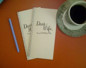 Wedding Day // Dear Husband & Dear Wife On Our Wedding Day Journals // Set of 2 Staple Bound Journals