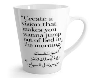 Create a vision that makes you jump out of bed in the morning Mug