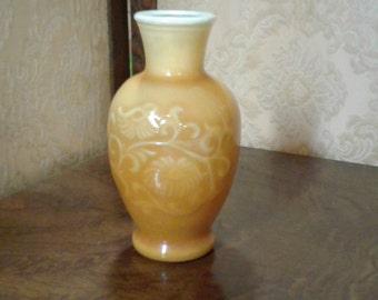 Vintage Avon Spring Bouquet Fragranced Vase - Amber