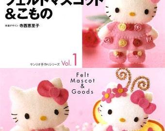 Hello Kitty Felt Mascot and Goods - Japanese Craft Book