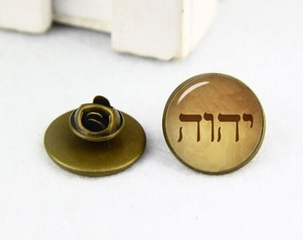 tetragrammaton tie tack,custom image tie tacks, round or square cufflinks & tie tacks, Hebrew Tetragrammaton Letters of Jehovah's Name, god