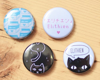 Elithien Button Pin Set