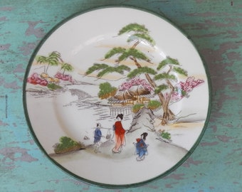 Hand Painted Vintage Asian Decorative Plate!