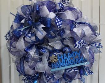 XL Deco Hanukkah Mesh Blue and silver Wreath. Happy Hanukkah wreath. Hanukkah decor.  Deco mesh Hanukkah