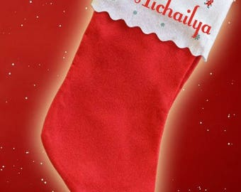 Personalized Christmas boot
