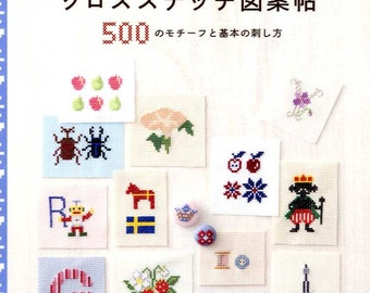 Cross Stitch Designs 500 - Japanese Craft Book MM
