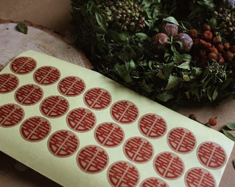 72 Double Happiness Stickers, Chinese Wedding Sticker, Brown Kraft paper Sticker