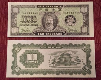 Hell Bank Notes Money for the Afterlife 20 pcs FREE SHIPPING